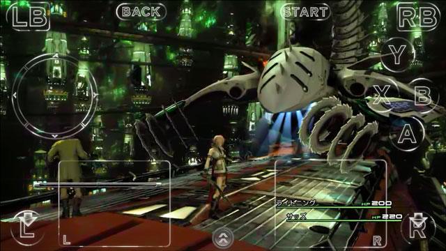 iPhone6でファイナルファンタジー13(iOS版FF13)をお試しプレイ。