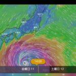 無料で使える台風予測アプリ「Windy」が高機能で見やすい!